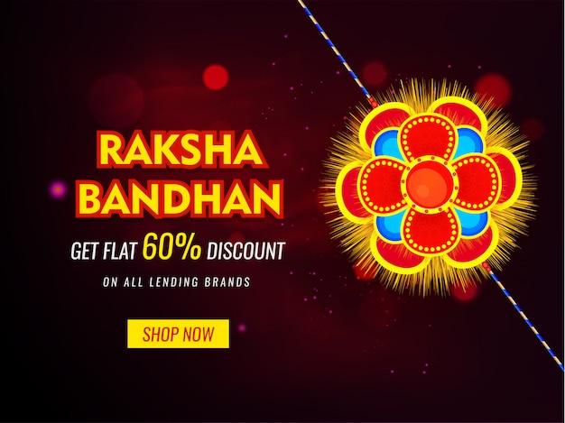 ラクシャバンダン販売バナーの背景の茶色のボケ味の美しい花のラキ。