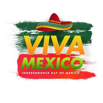 ソンブレロとビバメキシコ独立記念日のタイポグラフィ