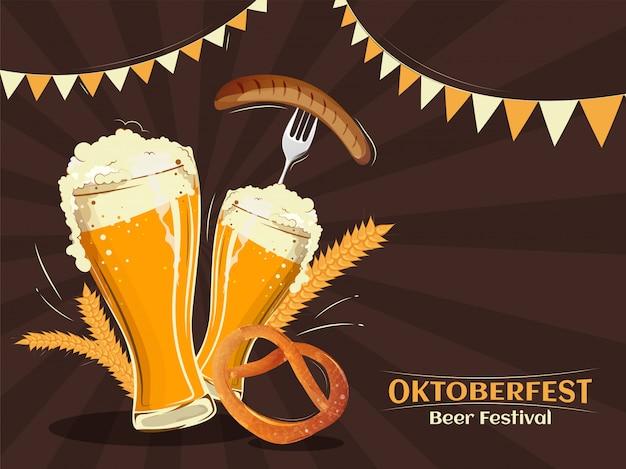 オクトーバーフェストビール祭りのお祝いポスター