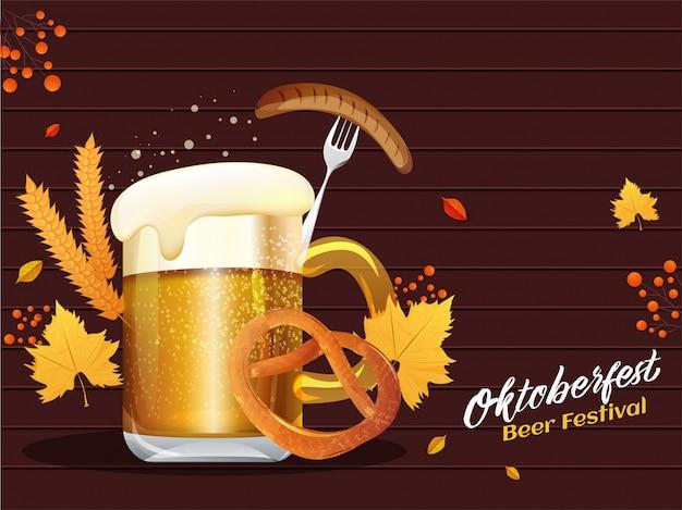 オクトーバーフェストビール祭りバナーやポスターデザインのワイングラス、ソーセージフォーク、プレッツェル、小麦、紅葉で飾られた茶色の木製の背景。