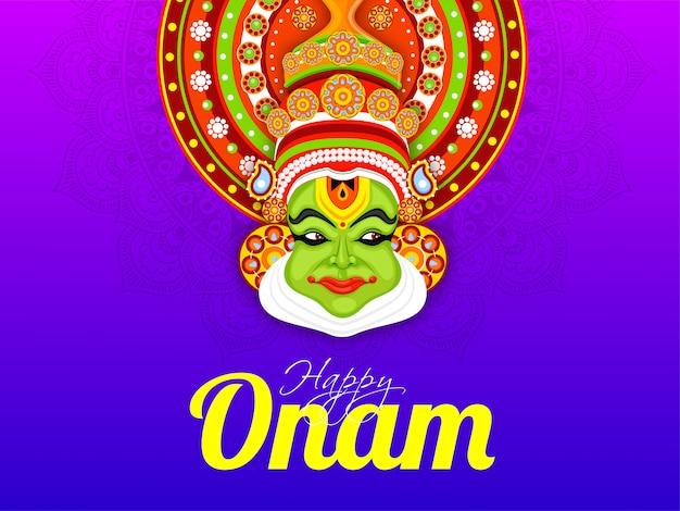 幸せオナムお祝いグリーティングカードデザインの紫色の花の背景にカタカリダンサーの顔のイラスト。