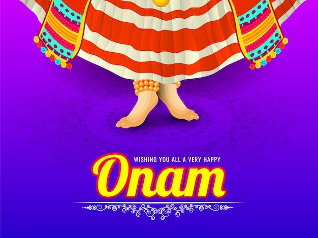 オナム祭メッセージカードまたはポスターデザイン、カタカリまたは花柄の背景に古典的なダンサーのイラスト。