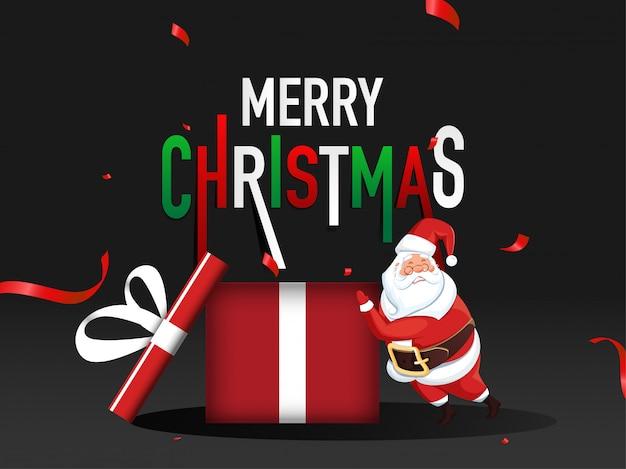Веселая рождественская открытка с большим подарком и дедом морозом