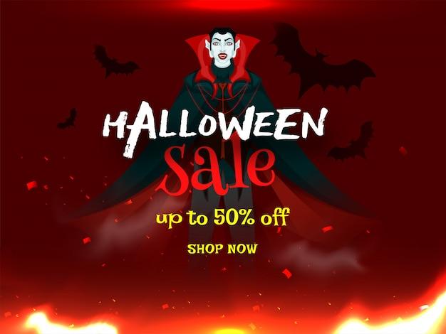 Хэллоуин продажа баннер.