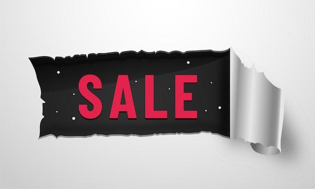 Продажа баннеров.