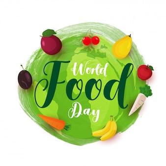 世界食糧日コンセプト。