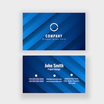 Голубая визитная карточка или горизонтальный шаблон с абстрактным узором в полоску.