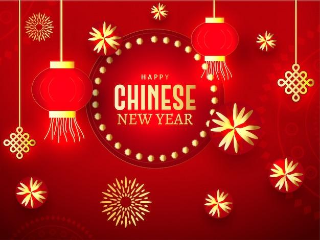 Золотой текст счастливый китайский новый год с висящими фонарями, узелком кисточкой и цветами, украшенными на красном. открытка