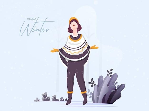 こんにちは冬のイラスト