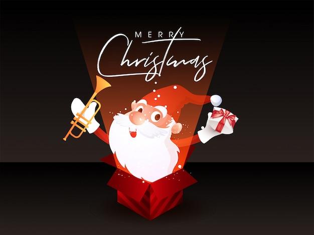 メリークリスマスのお祝いの際に驚きのギフトボックスにトランペットを保持しているかわいいサンタクロース。グリーティングカード 。