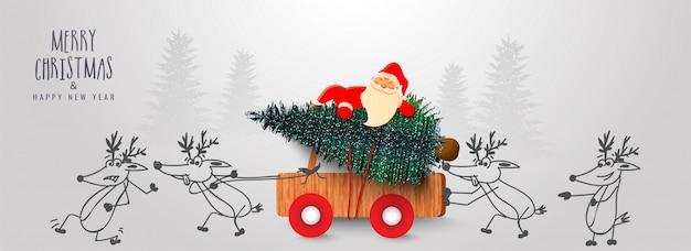 メリークリスマス&新年あけましておめでとうございますのお祝いの際に漫画のトナカイによって押す木製のピックアップトラックでクリスマスツリーを運ぶかわいいサンタクロース。