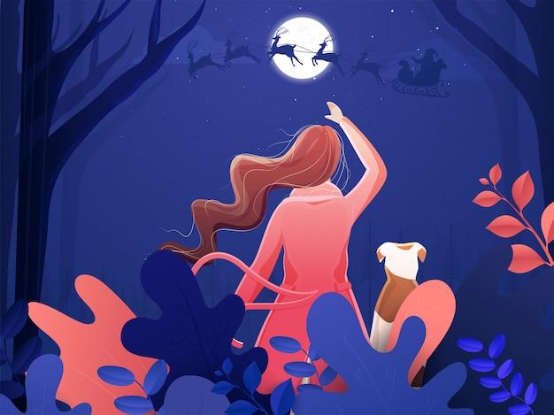 森のトナカイのそりに乗ってサンタクロースを見て犬と若い女性の背面図