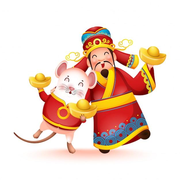 漫画のラットと幸せの中国の富の神。