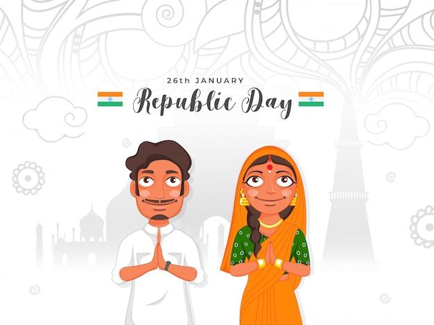 Индийский мужчина и женщина говорят намасте