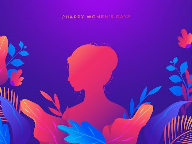 幸せな女性の日のお祝いの概念のための紫色の背景にカラフルな自然とシルエット女性。