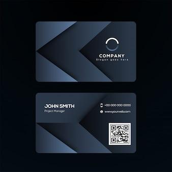 Набор абстрактных профессиональных визитных карточек или визитная карточка.