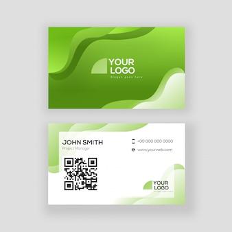 緑と白の色の名刺または名刺のデザインの正面図と背面図。