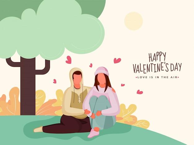 幸せなバレンタインデーのためにツリーの下に座っている顔のない愛情のあるカップルのキャラクター、愛は空中にあります。
