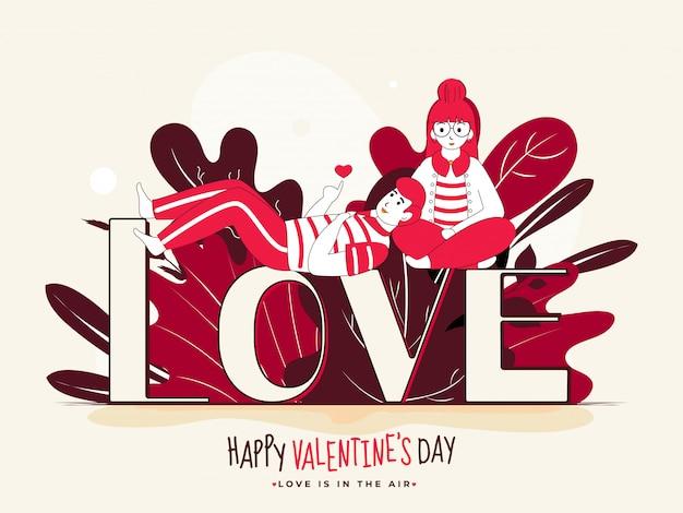 Маленькая девочка при мальчик лежа вниз показывающ сердце от шрифта руки на влюбленности для счастливой концепции дня валентинок.
