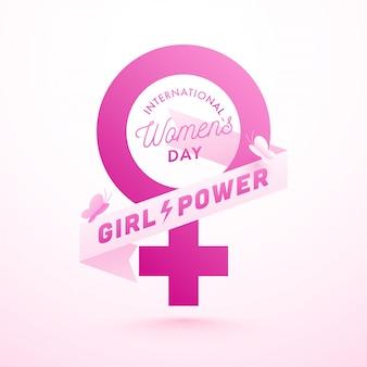 蝶と国際女性の日のお祝いの概念のためのリボンの少女力テキストとピンクの紙女性性別記号。