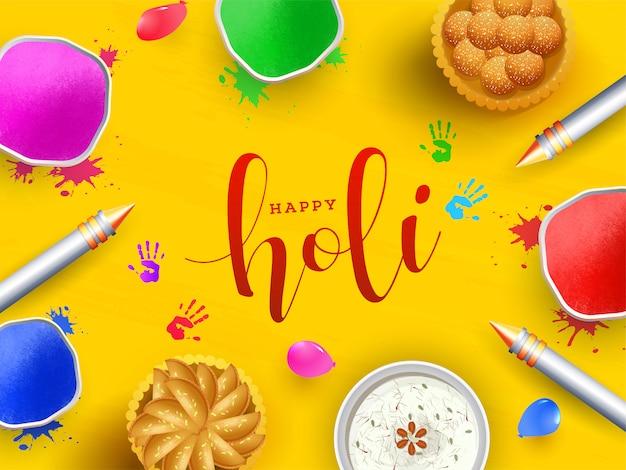 インドの祭りホーリー背景。