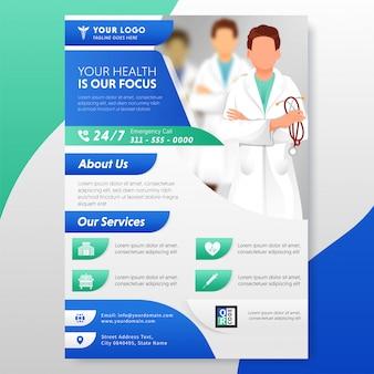 Дизайн флаера или шаблона здравоохранения с предоставленным сервисом для публикации.