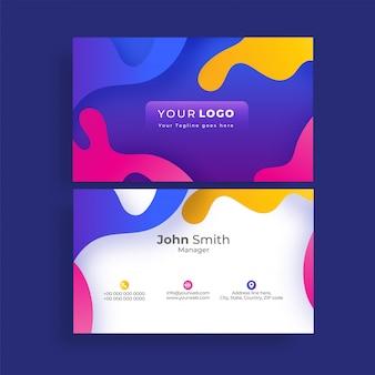 Вид спереди и сзади визитной карточки или горизонтального шаблона с вырезанным из бумаги