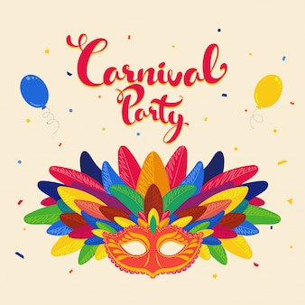 羽と風船とマスクでカラフルなカーニバルパーティーテキスト