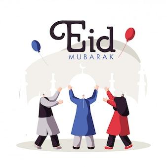 Мультяшный мусульманские мужчины и женщины, наслаждаясь с воздушными шарами на белом