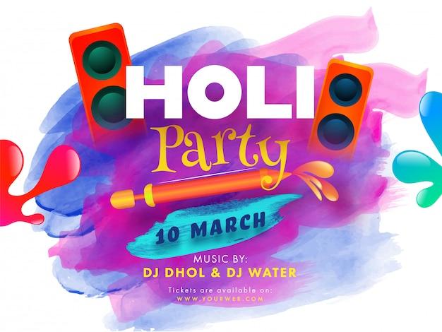 インドの色の祭典、ハッピーホーリーのお祝いデザイン。