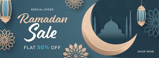 イスラムの聖なる月のラマダン販売バナー、三日月、ハンギングランタン、ティールグリーンの背景にフローラル。