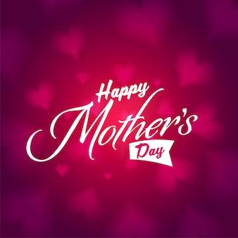 Стильный текст счастливый день матери на красном фоне формы сердца.