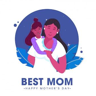 かわいい女の子が後ろから彼女の母親を抱いて、夜景の背景。幸せな母の日のコンセプトです。