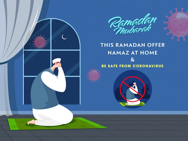 ラマダンムバラクで家で祈るイスラム教徒の男性が自宅でナマズを提供し、コロナウイルスから安全であることを提供します。