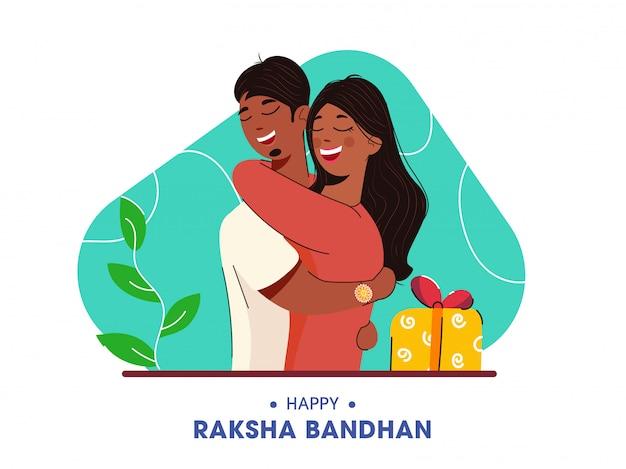 幸せなラクシャバンダンお祝いの抽象的な背景のギフトボックスで彼女の弟を抱き締める少女のイラスト。