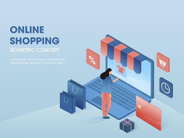 オンラインショッピングの概念、等角投影図。
