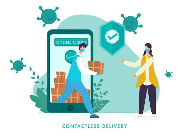 スマートフォンから宅配便の少年が小包を女性に渡し、コロナウイルスを回避するための承認用セキュリティシールドを備えたスマートフォンからのオンライン非接触配達注文。