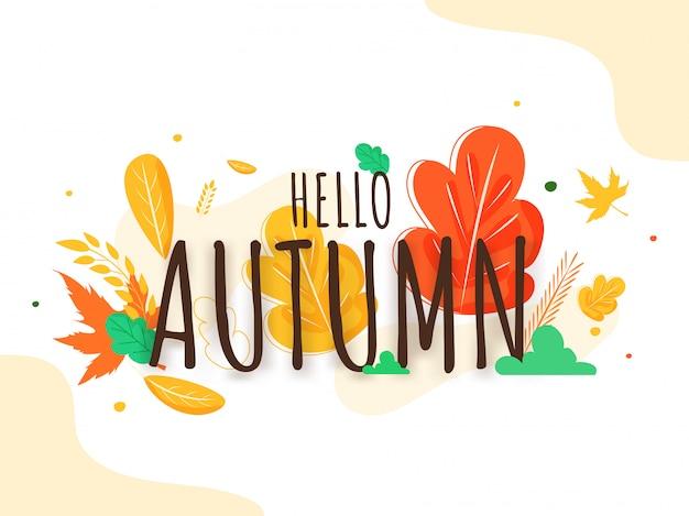 こんにちはカラフルな葉の秋のテキスト装飾背景。