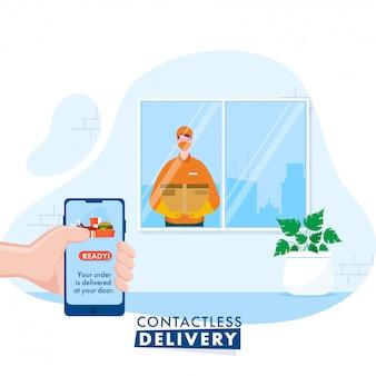宅配便の少年が、コロナウイルスのパンデミック時の非接触型配送について、スマートフォンからの注文配送についてお知らせします。