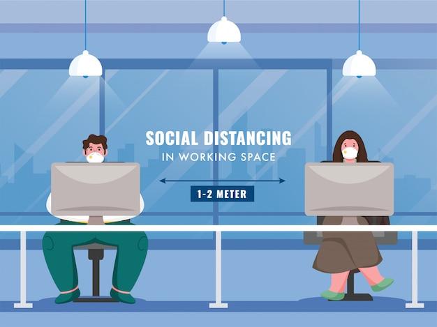 コロナウイルスを防ぐために職場の社会的距離を維持しているオフィスの従業員。