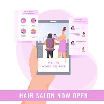 女性のヘアサロンは今、予防測定を備えたスマートフォンから広告を開き、白とピンクの背景に予約をします。
