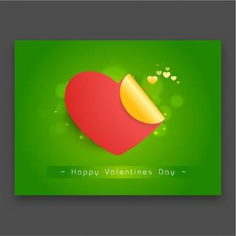 赤いハートと緑のバレンタインカード