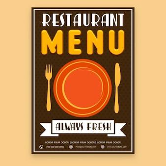オレンジ色の要素を持つレストランのリーフレット