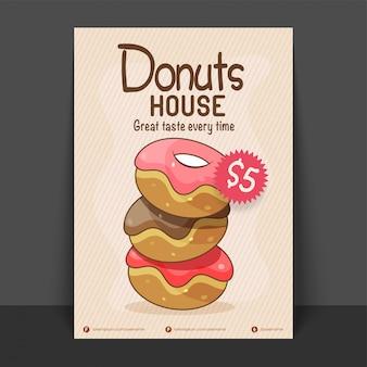 ドーナツ家のチラシ、テンプレートまたは価格カードデザイン、食品と飲み物の概念のためのベクトル。