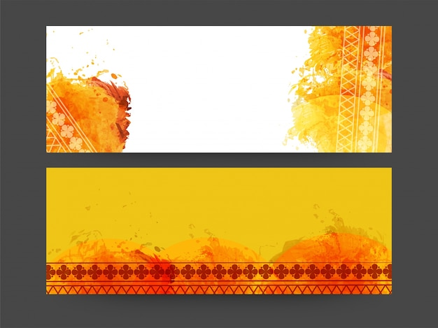 抽象的なウェブサイトのヘッダーまたはバナーは、水彩ブラシストロークで設定します。