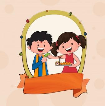 兄弟姉妹のインドフェスティバル、ラクシャバンドハンのお祝いのためのかわいい子供たちのイラストが入ったグリーティングカードデザイン。