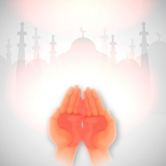 Красивый светящийся фон с иллюстрациями молитвы человеческой руки перед мечетью для празднования праздников мусульманского сообщества.