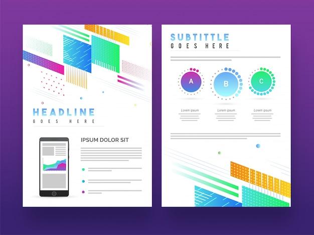 ビジネスブローシャー、抽象要素によるデザインのカバー。