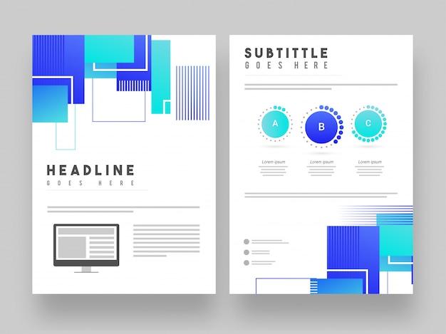 パンフレット、テンプレート、ビジネスのための表紙デザイン。