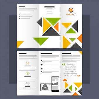 ビジネストライフォールドパンフレット、カラフルな三角形のリーフレット。